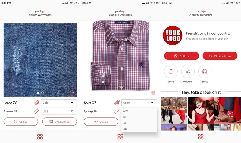 E-commerce android app (SAAS)
